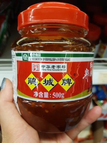 Tương Doubanjiang chưng dầu