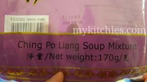 ching po liang