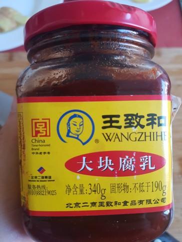 Chao đỏ Wang Zhi He