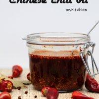 Cách làm sa tế (ớt chưng) Trung Hoa 2 - Chinese chili oil