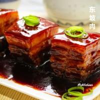 Thịt kho Tô Đông Pha - Braised pork belly Dong Po Rou